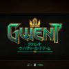 予告:Gwentシリーズ、はじめます。