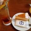 レトロ可愛いカフェ、横浜「馬車道十番館」でお茶しました