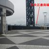 中央区最南端  2012/4/30