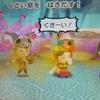 「トモコレ」好きならきっと嵌るゲーム「ミートピア」は、無料ダウンロードできる「予告編」も秀逸なんですよ。