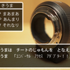 【Nikon AF-S NIKKOR 20mm F/1.8G ED】SONY α meets Nikon NIKKOR 「はじめてのNIKKOR」