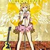 THE IDOLM@STER MILLION LIVE! 3 / バンダイナムコエンターテインメント・門司雪