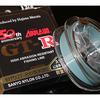 数量限定!!!アプロード/50周年復刻版GT-Rが入荷しました!!