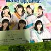 Wake Up, Girls!さいたまスーパーアリーナファイナルライブに行った話
