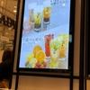 桂川イオンにある タピオカドリンクって美味しいの?