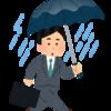 【おススメ】もう傘はこれだけ!ストレス激減の折りたたみ傘