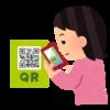 はんこ+QRコードとは面白い発想だと思いました