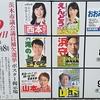 茨木市議会議員補欠選挙(2020.4.12)候補の受動喫煙に関する議会発言