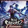 orochi ultimate