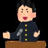 新日本プロレス G1クライマックス28 出場者決定!!今年のサプライズは!?