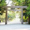 毎日一枚。「朝早く!」おすすめ:☆☆☆☆☆ ~写真で届ける伊勢志摩観光~