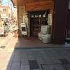 浅草の居酒屋 ニュー浅草 本店でお昼