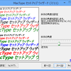 MacTypeでWindowsのフォントをきれいに表示