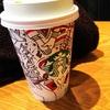 今日(12.6)から発売!スタバの抹茶ホワイトラテをレビューするよー!