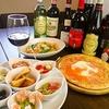 【オススメ5店】大和郡山市・生駒市(奈良)にあるイタリアンバールが人気のお店