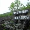 2018.7.8富士山富士宮コース