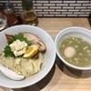 638. 濃厚牡蠣つけ麺@中華そばビリケン(浅草):濃厚過ぎる牡蠣エキスの塊を平打ち麺に絡めまくりながら食す!