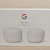 Google Nest Wifi が素晴らしく快適だった