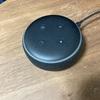 置物と化したAmazon Echo Dot 使わなくなった理由とその後の使い道