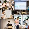 Souzoh Android Talkを開催しました #SouzohAndroidTalk