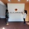上海内装|好印象なオフィスデザインのヒントを徹底解説