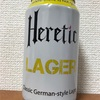 アメリカ Heretic LAGER