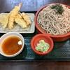 🚩外食日記(439)    宮崎ランチ   「武蔵野天ぷら道場」⑨より、【上天盛りざる】‼️