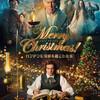 Merry Christmas! ロンドンに奇跡を起こした男 キャスト;ダン・スティーブンス クリストファー・プラマー