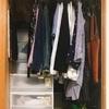 押入れ衣類収納の試行錯誤で使いやすいクローゼットに