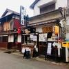 石山駅近辺でお手頃におうちの味のお弁当が注文できる「ひじ家」