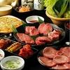 【オススメ5店】中野・高円寺・阿佐ヶ谷・方南町(東京)にある韓国料理が人気のお店