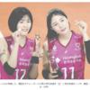韓国女子バレーのスター選手がいじめで代表剝奪に