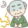 義父から緊急呼び出し。まさかの2日続けて病院〈元の記事は2017/10/26〉