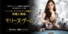 【iTunes Store】「モリーズ・ゲーム (字幕/吹替)(2018)」今週の映画