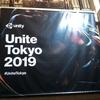 【イベントレポ】: Unite Tokyo 2019 1日目