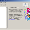 VirtualBox で作成した仮想マシンに CentOS をインストール