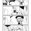 艦これ漫画 「胸胸」