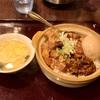 弘明寺町 弘明寺商店街の「味天」で台湾風豚角煮丼