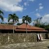 伝統的な沖縄の古民家を見て!触れて!【おきなわワールド】