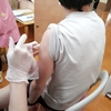 新型コロナワクチン接種を開始しています。💉