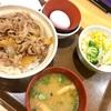 【グルメ】すき家の牛丼(大盛り)ランチセット😄