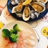 【渡米一周年を記念して】お取り寄せした生食用の海鮮たち