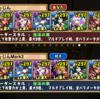 【パズドラ】 7月クエスト チャレンジダンジョン10