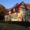 ジブリ好きなら行ってみたい!秋のお出かけは『江戸東京たてもの園』!