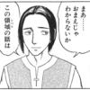 【月報】2017.10/1~10/31 さよなら月報