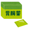 【ビジネススキル】新商品開発と胃薬