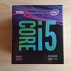 i5-9400F+GTX1050Tiで徹底的にコスパを重視した自作PCを組んだ