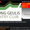 (8)グヌングリス カントリークラブ WESTコース (Gunung Geulis Country Club)