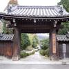 京都 京のお花見コース(醍醐寺周辺)