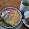 水菜の雑炊